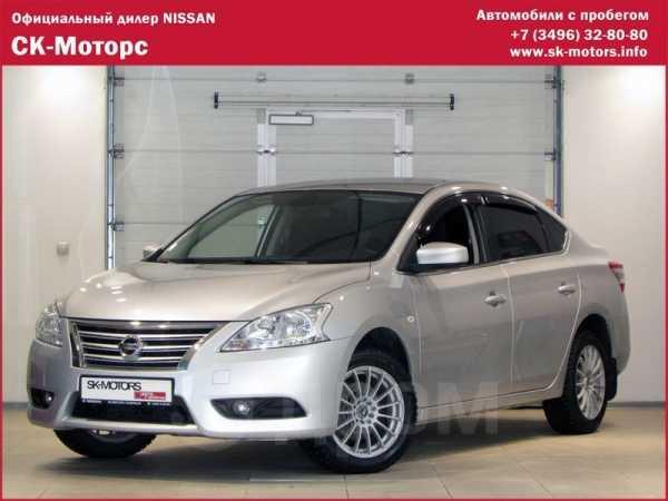 Nissan Sentra, 2015 год, 715 000 руб.