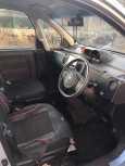 Toyota Spade, 2013 год, 510 000 руб.