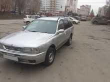 Барнаул Wingroad 1997