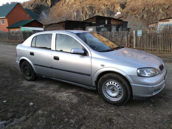 Opel Astra, 2003 год, 230 000 руб.
