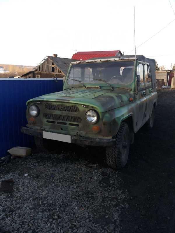 УАЗ 3151, 1998 год, 50 000 руб.