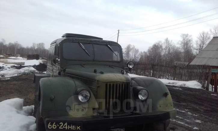 ГАЗ 69, 1990 год, 115 000 руб.
