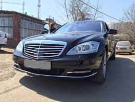 Краснодар S-Class 2012