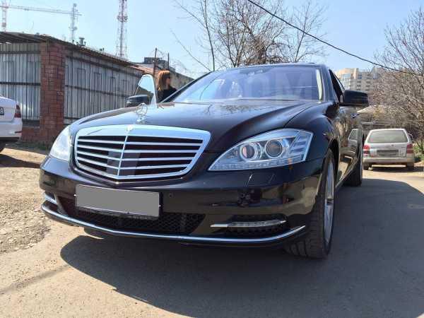 Mercedes-Benz S-Class, 2012 год, 1 549 000 руб.