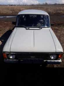 Новоалтайск 412 1996