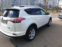 Благовещенск Toyota RAV4 2016