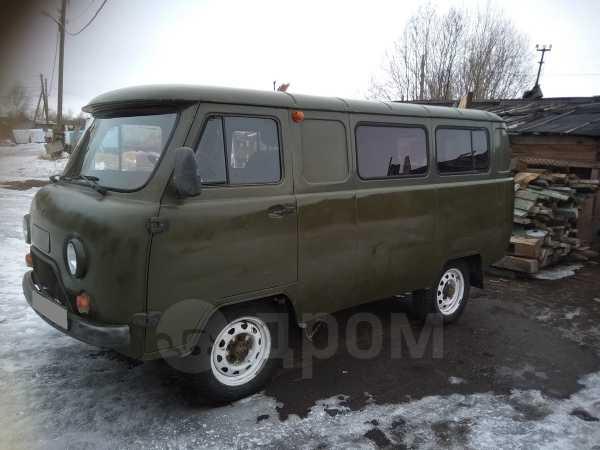 УАЗ Буханка, 2010 год, 320 000 руб.
