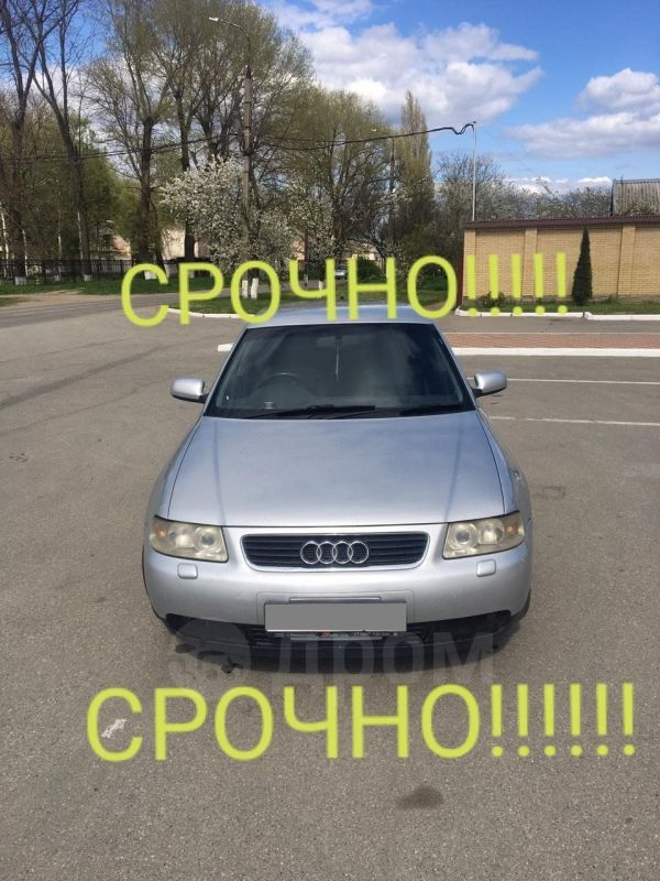 Audi A3, 2002 год, 140 000 руб.