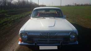 Сальск 24 Волга 1980