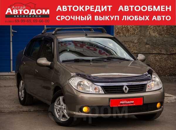 Renault Symbol, 2008 год, 249 000 руб.
