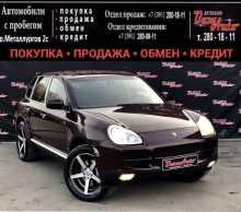 Красноярск Cayenne 2003