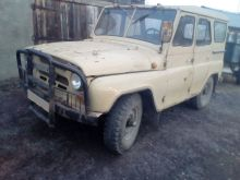 Бийск 469 1992