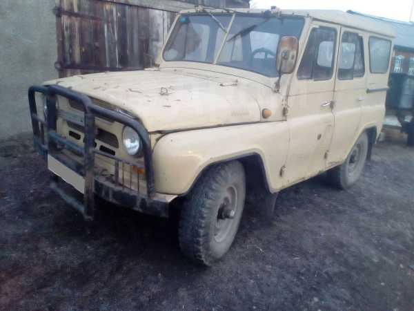 УАЗ 469, 1992 год, 90 000 руб.