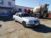 Чита 3110 Волга 2003