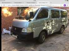 Воронеж Caravan 2003