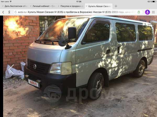 Nissan Caravan, 2003 год, 310 000 руб.