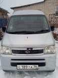 Daihatsu Atrai, 2003 год, 189 000 руб.