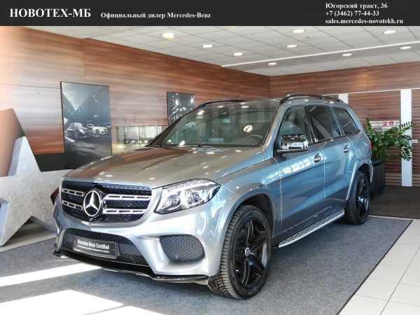 Mercedes-Benz GLS-Class, 2018 год, 4 990 000 руб.