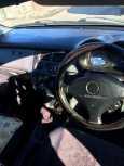 Honda HR-V, 1999 год, 319 999 руб.