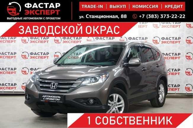 Honda CR-V, 2014 год, 1 449 000 руб.
