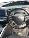 Honda Jade, 2015 год, 1 220 000 руб.