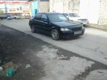 568e6606bb31 Купить Хонда Домани в Ачинске: продажа Honda Domani с пробегом и новых.