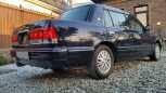 Toyota Crown, 2002 год, 425 000 руб.