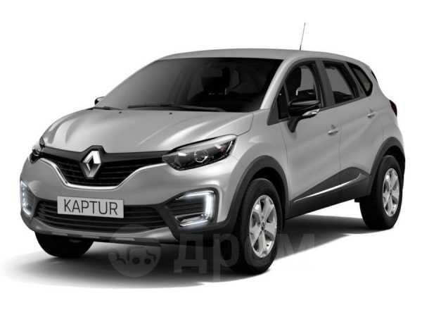 Renault Kaptur, 2019 год, 1 033 592 руб.