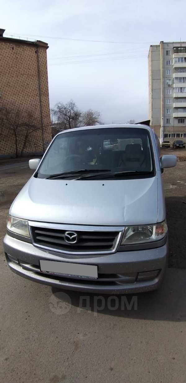 Mazda Bongo Friendee, 2000 год, 270 000 руб.