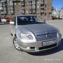 Toyota Avensis, 2006 г., Новосибирск