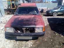 Горно-Алтайск 2335 1993