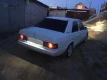 Нефтеюганск 190 1985