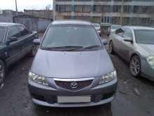 Новокузнецк Premacy 2004