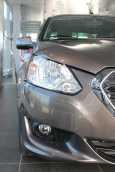 Datsun on-DO, 2019 год, 504 000 руб.