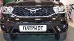 УАЗ Патриот, 2019 год, 1 090 900 руб.