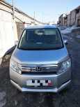 Honda Stepwgn, 2010 год, 835 000 руб.