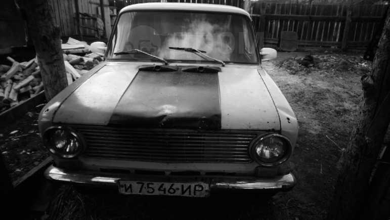 Лада 2101, 1973 год, 24 999 руб.