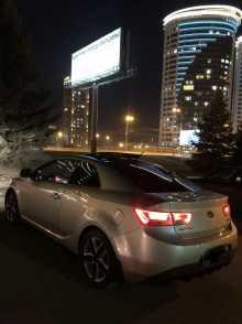 Новосибирск Cerato Koup 2012