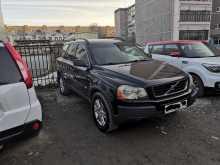 Екатеринбург XC90 2003
