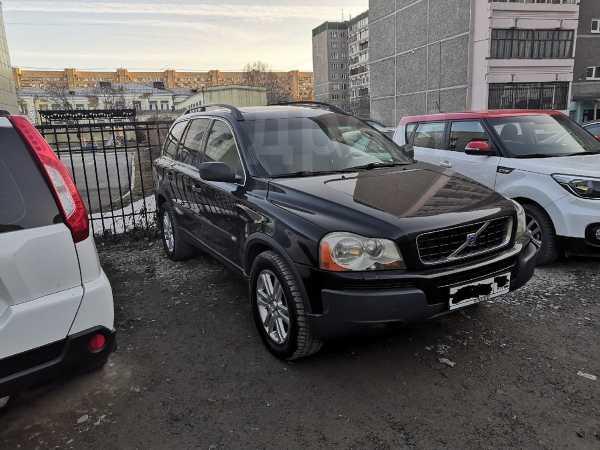 Volvo XC90, 2003 год, 480 000 руб.