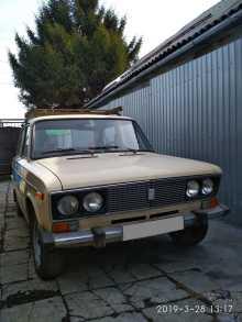 Копейск 2106 1984