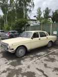 ГАЗ 24 Волга, 1992 год, 65 000 руб.