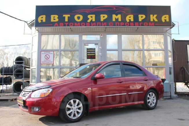 Kia Cerato, 2008 год, 275 000 руб.