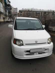 Абакан S-MX 2000