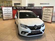 Улан-Удэ Renault 2018