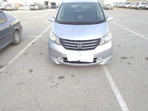 Honda Freed, 2008 год, 290 000 руб.