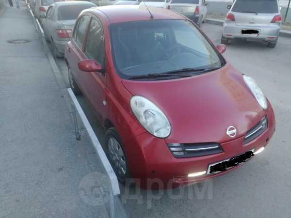 Nissan Micra, 2005 год, 260 000 руб.