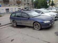 Екатеринбург Omega 1999