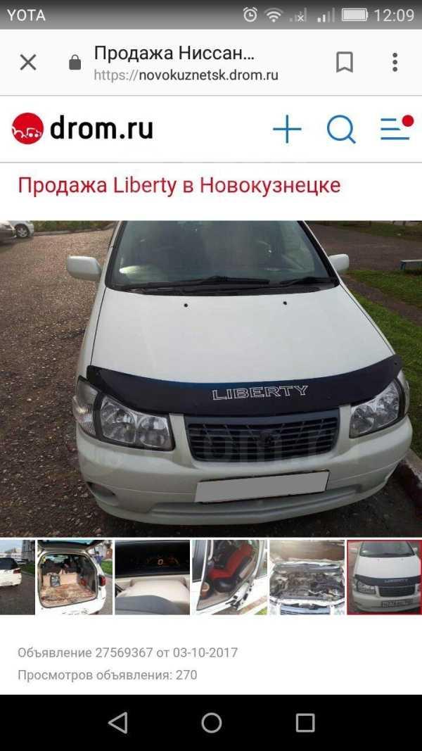 Nissan Liberty, 2001 год, 270 000 руб.