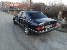 Омск 190 1992